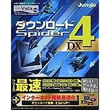 ダウンロードSPIDER 4 DX
