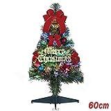 東京ローソク クリスマスツリー ファイバーセットツリー ファイバー 60cm