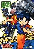 出撃!マシンロボレスキュー 02 [DVD]