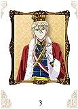 王室教師ハイネ BD3[Blu-ray/ブルーレイ]
