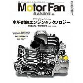 Motor Fan illustrated VOL.20 水平対向エンジンのテクノロジー(モーターファン別冊)