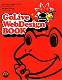 GoLive WebDesign Book―for Windows & Macintosh