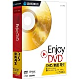Enjoy DVD -