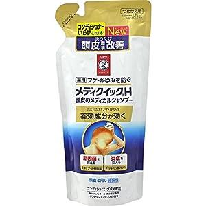 【医薬部外品】メディクイックH ふけ・かゆみを防ぐ 頭皮環境改善 メディカルシャンプー つめかえ用 280ml