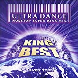 ウルトラダンス・キング・ベスト ユーチューブ 音楽 試聴
