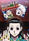 HUNTER×HUNTER ハンターハンター Vol.7[DVD]