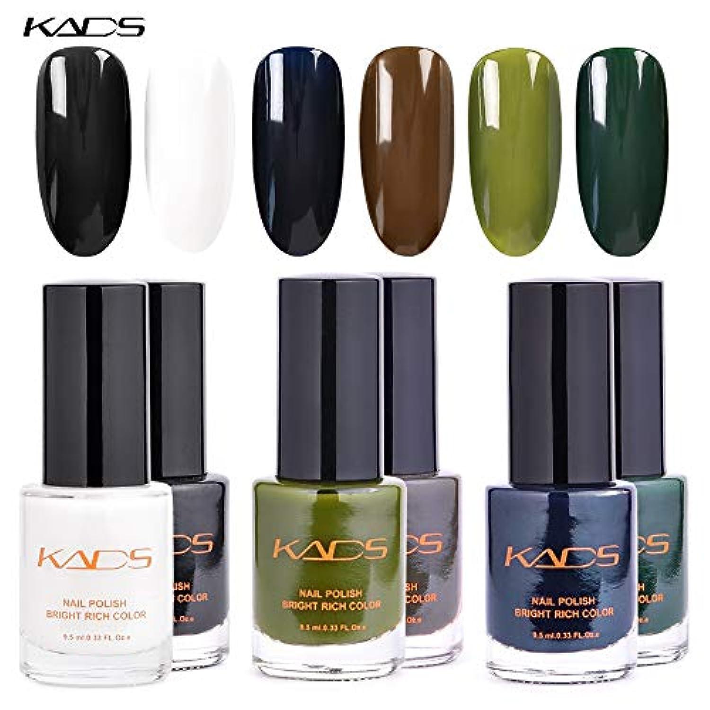 KADS ネイルポリッシュ ゼリーシリーズ ホワイト/グリーン/ブルー/ブラック 6色入り 9.5ML 艶長持ち マニキュアセット