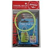 軽量頑丈ポリカーボネイト採用! TSA (アメリカ安全運輸局認定) 蛍光ワイヤーLX GRN 1331