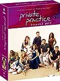 プライベート・プラクティス:LA診療所 シーズン3 コレクターズ BOX Part2[DVD]