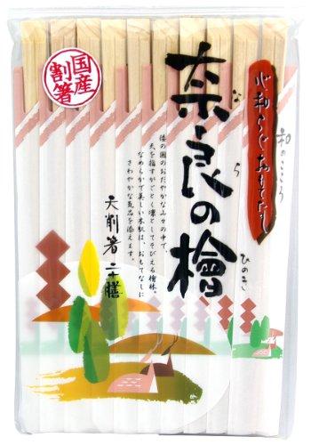 【まとめ買いセット】日本産 奈良の桧 天削箸 1パック20膳×10パック 合計200膳 088067