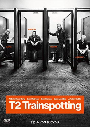 T2 トレインスポッティング [AmazonDVDコレクション]