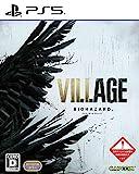 【PS5】BIOHAZARD VILLAGE【予約特典】武器パーツ「ラクーン君」と「サバイバルリソースパック」が手に入るプロダクトコード(無償)