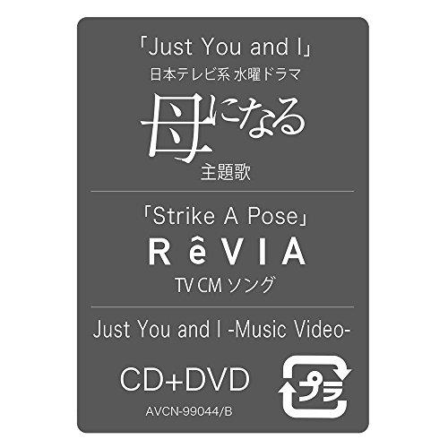 【早期購入特典あり】Just You and I(DVD付)(非売品B2ポスター付)