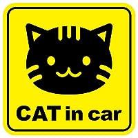 Sticker Shop Haru CAT IN CAR マグネット アメリカンショートヘア風A 角型 黄色