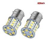 ZISTE 2835SMD (P21W 1156 S25 BA15S G18) LEDバルブ LEDライト 車用 LEDランプ 24連SMD シングル 汎用 変換 超高輝度 12V 2個セット(白)