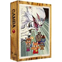 EMOTION the Best ガンバの冒険 DVD-BOX