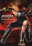 「NINJA GAIDEN Dragon Sword 公式ガイドブック」の画像