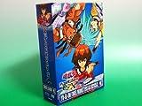遊☆戯☆王デュエルモンスターズGX DVDシリーズ DUEL BOX 8[DVD]