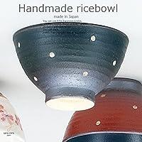 和食器 ほたるこい日暮れ丸碗 ご飯茶碗 おうち ごはん うつわ 陶器 美濃焼 日本製 軽井沢