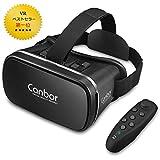Canbor VRゴーグル Bluetoothコントローラ付属
