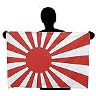海軍旗 NO1 旭日旗 大日本帝国海軍旗 軍艦旗 テトロン 70×105cm 安心の日本製