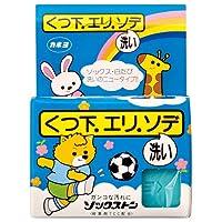 【ケース販売】 カネヨ石鹸 ソックストン 洗たく用固形石鹸 120g×2個 30箱