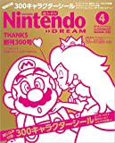Nintendo DREAM 2019年 04 月号 [雑誌]