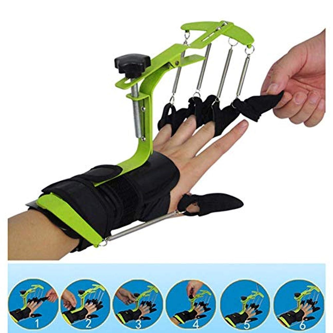 指の手首の装具の訓練援助 - リハビリテーションの訓練装置は適性、ベンチ出版物のための手のサポートを提供します、左または右の手に合います