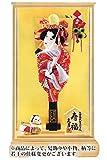 羽子板 久月 ケース飾り 寿福 道成寺 ことほぎ オリジナル面相 手描面相歌舞伎羽子板 15号 総檜面取ケース 犬筥付 h301-k-26250-4