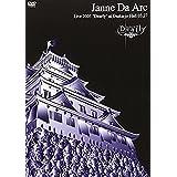 Janne Da Arc Live2005 ~Dearly~ [DVD]