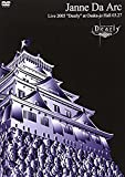 Janne Da Arc Live2005 ~Dearly~ [DVD]