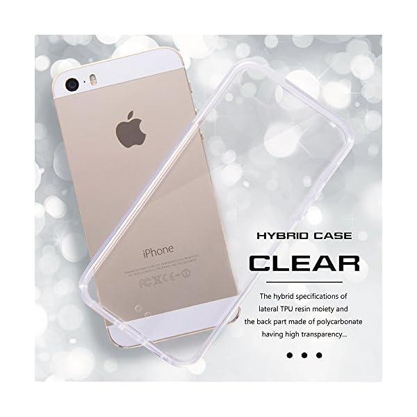 レイ・アウト iPhone SE / iPho...の紹介画像6