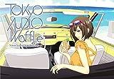 Tokyo Audio Waffle:Travel Sound Sandwiches 画像