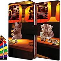 KEIO ケイオー GRAND X LTE カバー 手帳型 ネコ 猫 キャット 猫柄 grandx 手帳 人気 にんき GRAND ケース X ケース LTE ケース 居酒屋 グランド 手帳型ケース エックス 手帳型ケース ittn居酒屋t0594
