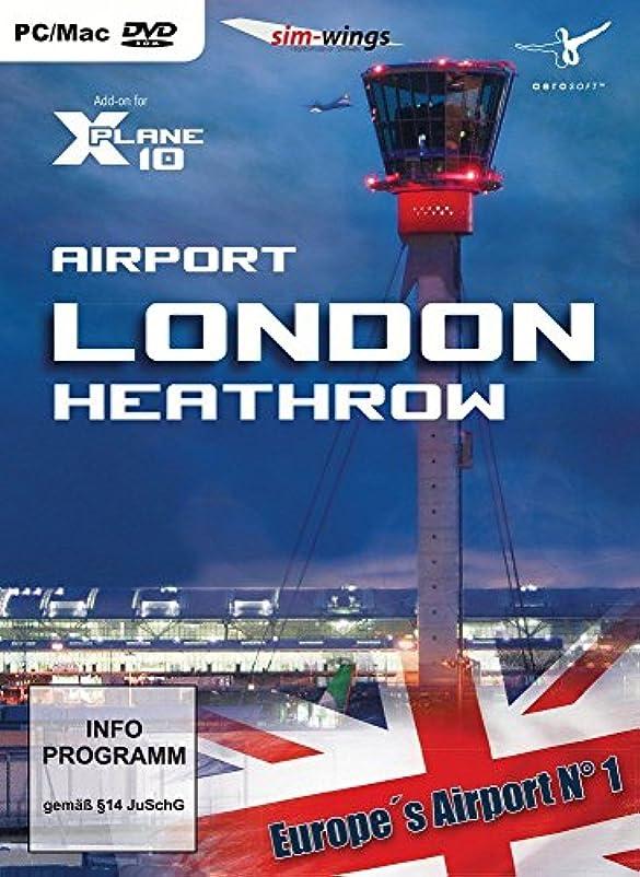 一時解雇するイタリック権限を与えるAirport London-Heathrow (X-Plane 10) (輸入版)