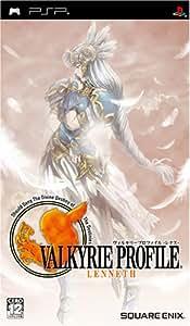 ヴァルキリープロファイル -レナス- - PSP