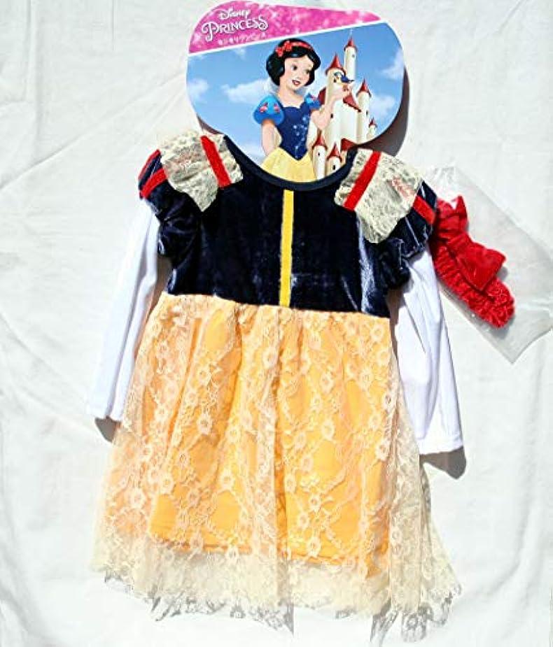 極地同化するローマ人(ディズニー) Disney ディズニーベビー子供服 なりきりドレス 白雪姫 コスチューム ディズニープリンセス ハロウィン 仮装 サイズ80,90,95 (95)