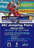スキージャンプ・ペア オフィシャルDVD   (エイベックス・ピクチャーズ)