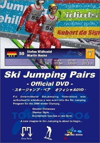 スキージャンプ・ペア オフィシャルDVD / Cross A