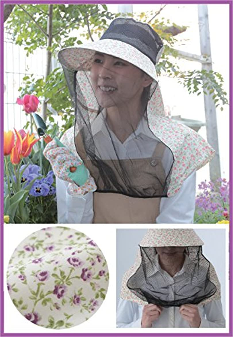 松栄興業 防虫 パープル 頭囲(約)58cm、つばの長さ(約)10cm 貴婦人の ガーデニング帽子