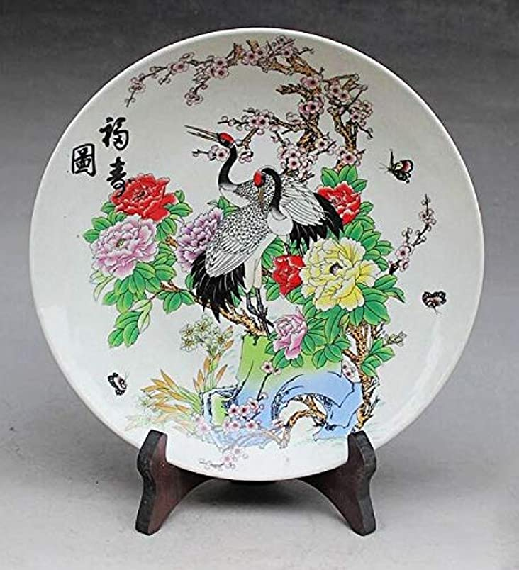 大声で軍隊デザイナーWOAIPG 磁器 ダブルクレーンと花で描かれた絶妙な手作りの考古学的な家族用ローズ磁器プレート