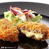 業務用 新チーズ包みメンチカツ90 1袋(10個入)(5種のチーズ入り)(チーズカツ)