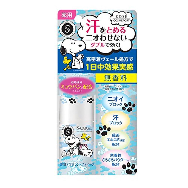 KOSE コーセー エスカラット 薬用デオドラントスティック (無香料)