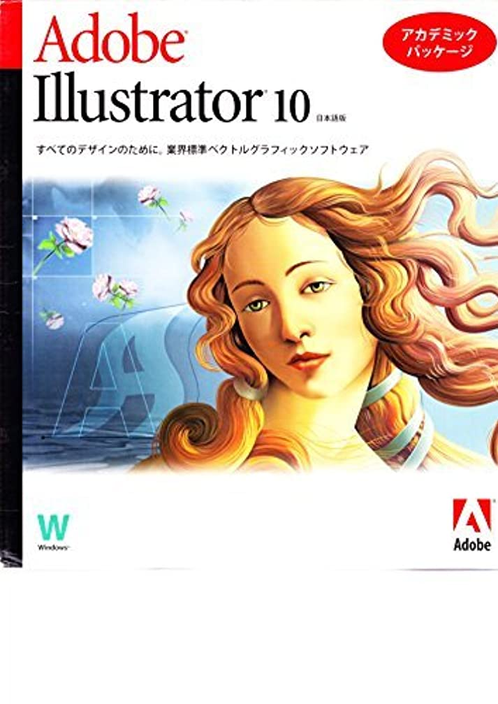 圧倒する予見するシソーラスAdobe Illustrator 10 Windows アカデミック版