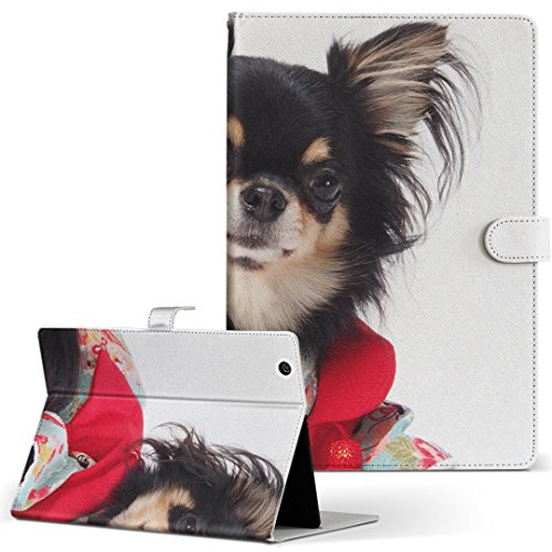 dtab Compact d-02K docomo ドコモ タブレット 手帳型 タブレットケース タブレットカバー 全機種対応有り カバー レザー ケース 手帳タイプ フリップ ダイアリー 二つ折り アニマル 写真・風景 犬 チワワ 写真 005221