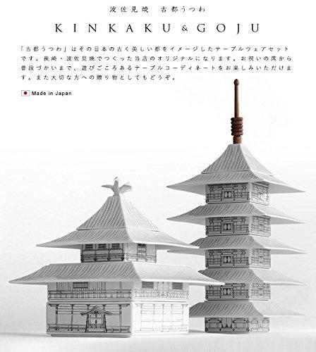 金閣寺と五重塔がテーブルウェアに。日本人の心を撃ち抜くお重