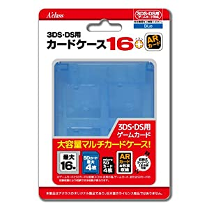 3DSLL/3DS/DS用カードケース16+ARカード ブルー