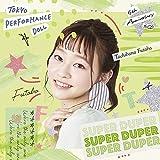 【メーカー特典あり】 SUPER DUPER(橘二葉盤)(オリジナルチケットホルダー付)