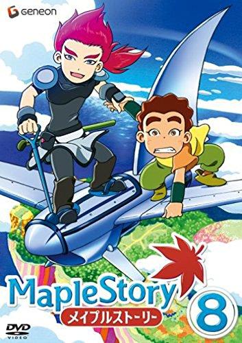 メイプルストーリー Vol.8 [DVD]