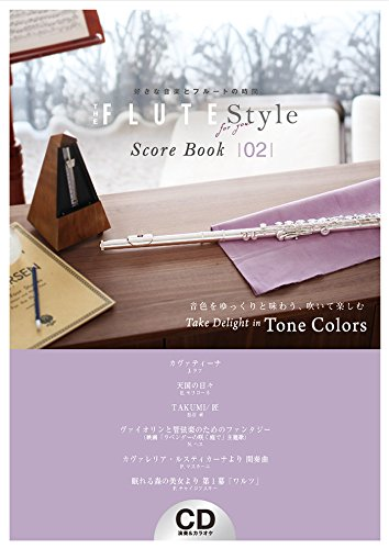 THE FLUTE Style vol.2 Score Bookの詳細を見る